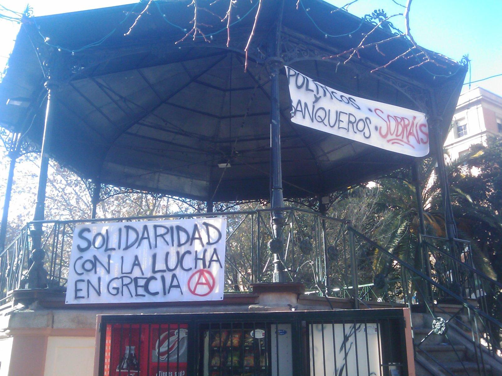 LLAMAMIENTO A LOS COLECTIVOS DE CÁCERES